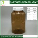 Pet Amber Plastic Dietary Supplement Bottle