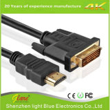6 Feet HDMI to DVI 24+1 Pin Adapter Cable