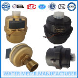 Volumetric Rotary Piston Water Meter Dn15~Dn25