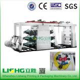 Woven Bag Printing Machine High Speed