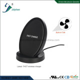 Newest Model Wireless Charger Built-in Small Fan, High Efficiency Heat-Radiation, Fast Charging Qi Standard Black Antiskid Round Base
