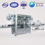 Automatic Labeling Machine for Small Round Bottles