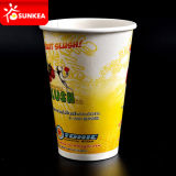 Cold Drinking Paper Cup with Plastic Lids