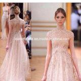 Blush Nude Lace Party Prom Dresses High Neck Ellesab Evening Dress EV456