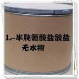 L-Cysteine Hydrochloride Anhydrous
