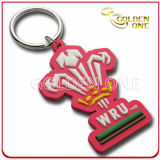 Promotional Offset Printing Platsic Soft PVC Key Chain