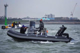 China Aqualand 18feet 5.4m Rigid Inflatable Motor Boat/Rib Patrol/Rescue/Military Boat (RIB540A)