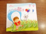 2015 Child Book Printing for Three Years Old Child