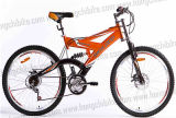 "26"" Alloy Frame MTB Bike with High Bumper Full Suspension Bicycle for Dirt Road (HC-TSL-MTB-67352)"