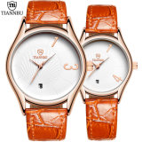 Fashion Couple Watch for Men and Women