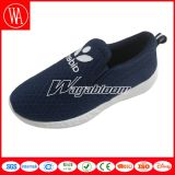 Fashion Comfort Student Casual Shoes Made by Mesh