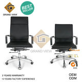 Villa Furniture Hotel Mebel Chair Cover (GV-OC-H305)