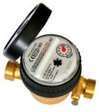 Single Jet Dry Type Class C/ R160 Water Meter