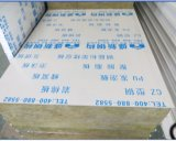 RW-950-50 Sandwich Panels for Wall
