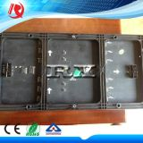 pH10 Indoor LED Display Screen Component LED Module