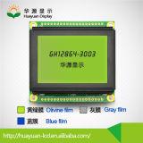 "3.1"" T6963 Compatible IC 8bit 128X64 LCD Module"