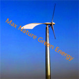 Wind Turbine Generator Complete Unit