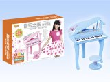 Emulational Mini Electronic Piano (10215530)