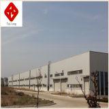 Prefabricated Steel Structure Workshop Construction