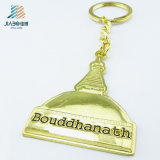 High Quality Gold Plated Debossed Logo Custom Keyholder in Metal Keychain