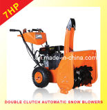 7HP Professional Gasoline Snow Blower with CE Approval (WST1-7)