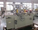 Adhesive Label (Logo) Die Cutting Machine (DP-320/420)