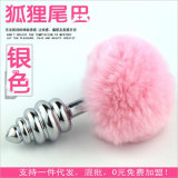 Large Size Stainless Steel Silvery Thread Anal Plug Sex Toy