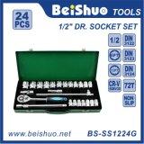 "Hot Sale High Quality 24PCS 1/2"" Dr Socket Set"