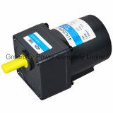 AC Gear Motor (41K25GN-A)