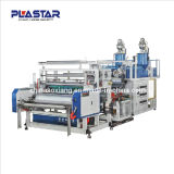 New Aoxiang Brand Single-Layer Stretch Film Machine (650mm)