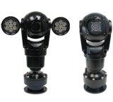 Shock Proof PTZ Camera UV 90A-IR Series