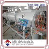 PE Pipe Extruder Machinery (SJ120/33)