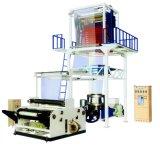 HDPE/LDPE Film Blowing Machine (SJ-65)
