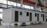 Container House/Site Container Office/Movable Temporary Dormitory (CH-70)
