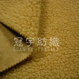 Suede with Sherpa Bonded Decorative Home Textile Cloth