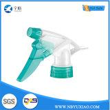 Trigger Sprayer with Power Hand Sprayer (YX-33-1)