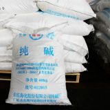 Soda Ash/Sodium Carbonate for Glass