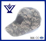 White Military Baseball Cap with Superior Quality (SYSG-235)