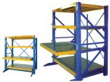 Customize High Quality Drawer Racking for Your Warehouse