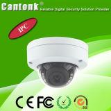 IP66 IR Dome HD 4MP CCTV IP Surveillance Camera (KIP-400TF20A)