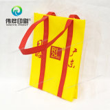 Printing Non-Woven Shopping Bag Use for Promotion