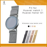 Milanese Loop Stainless Steel Watch Straps Bracelet Bands Replacement for Huawei Watch, Bracelet Wrist for Huawei Honor S1 Smart Watch