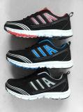 New Style Men Sneaker Running Shoes Sport Shoes (ZJ150518) -2