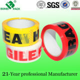 BOPP Printed Adhesive Packing Tape (PT-01)
