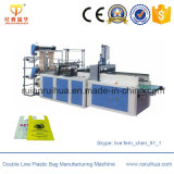 Double Channel High Speed T Shirt Bag Making Machine