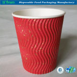 8 Oz Disposable Ripple Wall Paper Coffee Cups From Factory