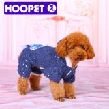 Hoopett Warm Dog Clothes for Pets with Cartoon Design