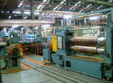 High Quliaty Stainless Steel Slitting Line