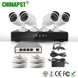 Hottest 720p Network Security Outdoor 4CH Bullet IP Camera Kit (PST-IPK04C)