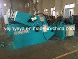 Fjd-250 Waste steel Bar Cutting Shear (factory)